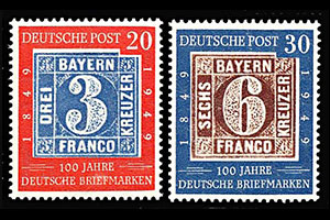 German Stamps - Allstamp net